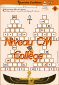 Pyramides additives CM Collège