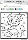 coloriage magique maternelle panda