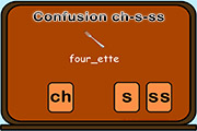 Confusion ch s ss